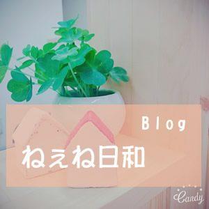 blog_nene